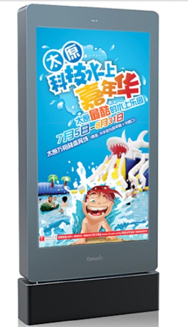 65inch Digital Signage LCD Kiosk