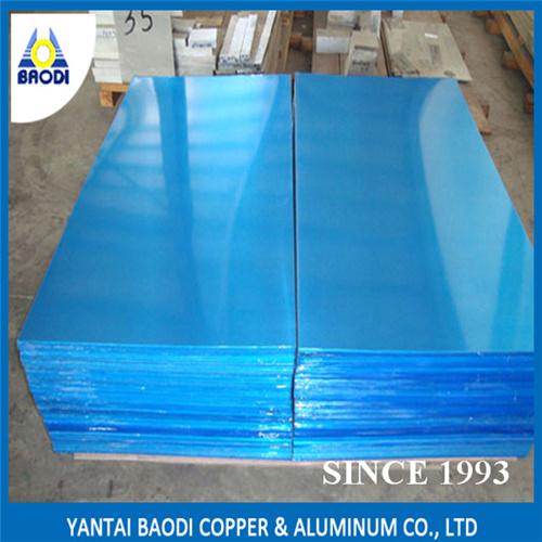 Supplier Aluminium Sheet
