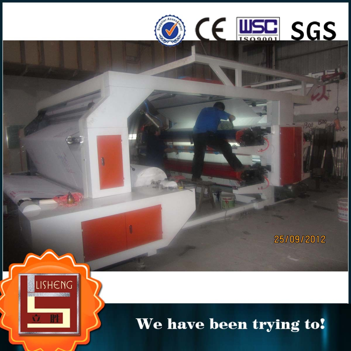 2.4meter High Quality Flexo Printing Machine