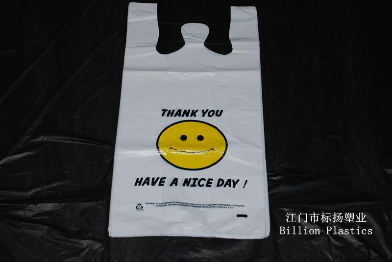 HDPE Smile Face Handle Bag T-Shirt Bag Plastic Bag Shopping Bag Garbage Bag Rubbish Bag T-Shirt Bag Carrier Bag Polybag Gusset Bag