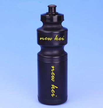 Outdoor BPA Free Reusable Water Bottle