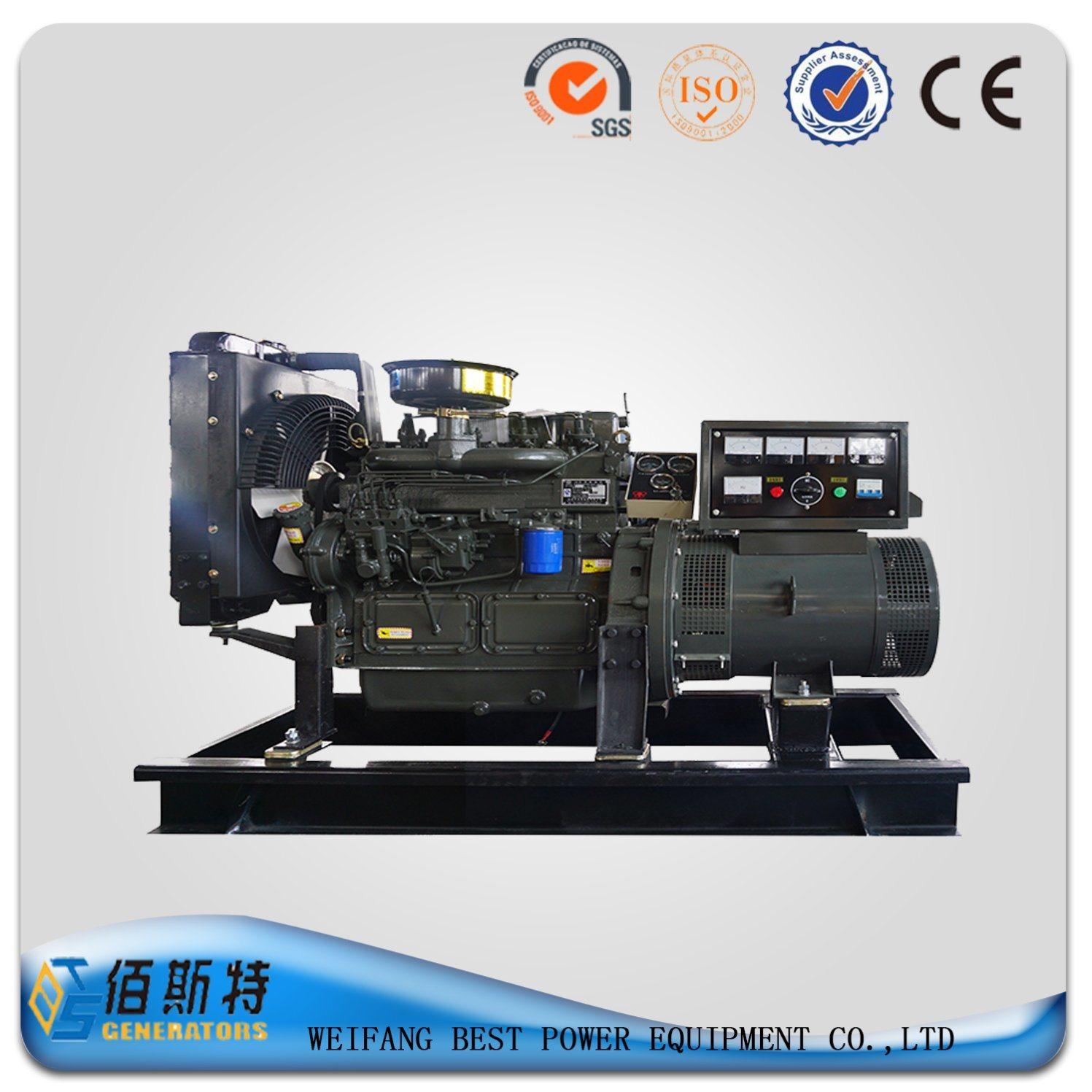 China 50kw Diesel Generator Set Electric Power Genset R6105zd