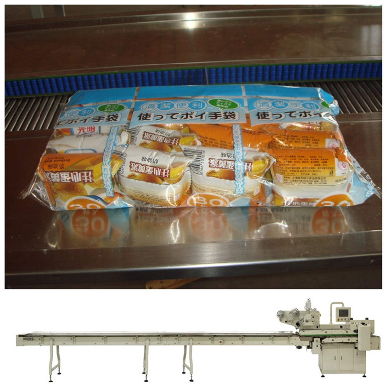 Pie Assembly Packaging Machine (SFJ 590)