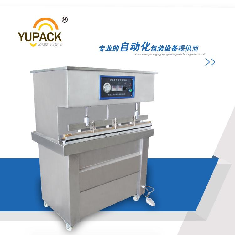 Yupack Automatic Skin Packing Machine/Skin Vacuum Machine for Food