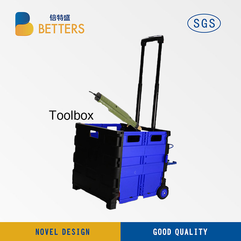 Moving Folding and Portable Luggage Shopping Trolley Box
