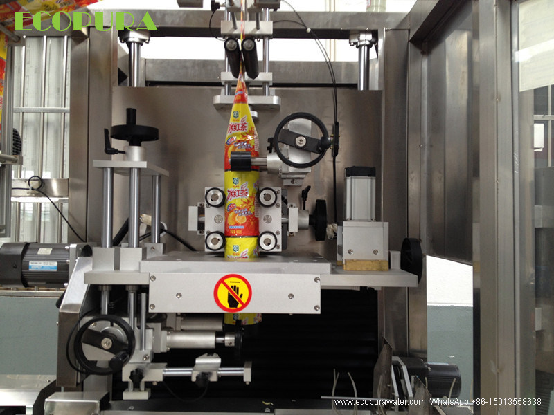 Double Labeling Head Sleeve Shrink Labeling Machine