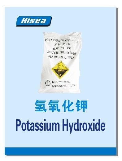 Potassium Hydroxide (KOH) 90% Purity and Liquid 35% 45% 50%