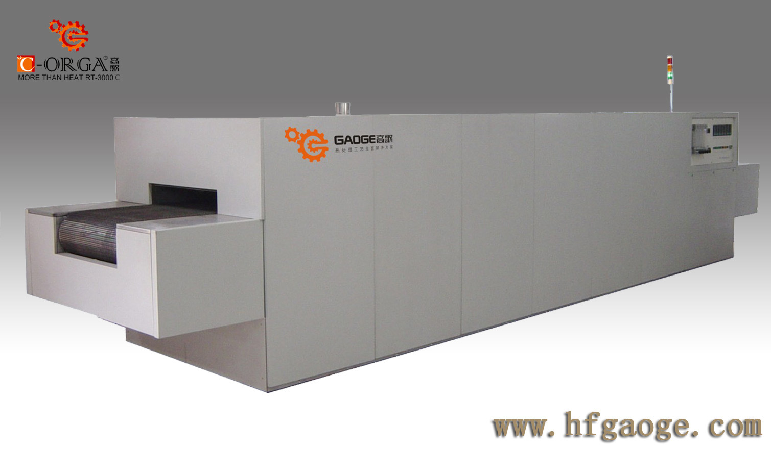 Roller Furnace for Large-Scale Production Heat Treatment