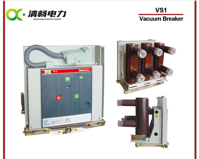 Vs1 Series Solid Sealed Column Type Indoor AC High Voltage Vacuum Circuit Breaker