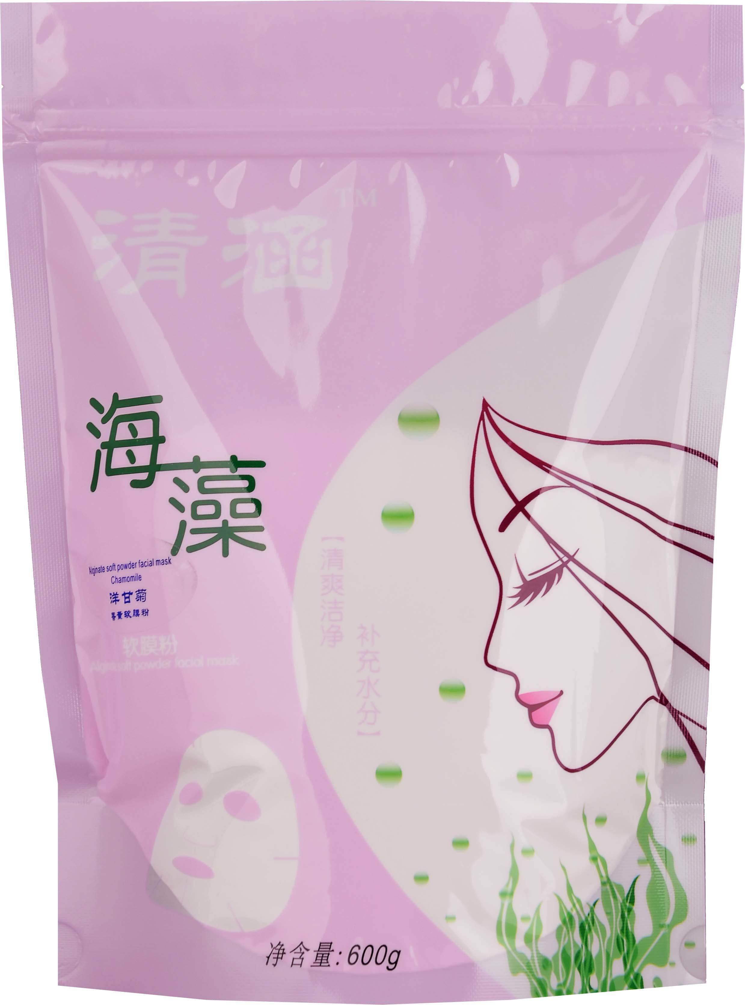 Moisturizing Calm Chamomile Facial Mask Maintain Skin Elasticity