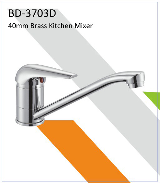 Bd3703c 40mm Brass Single Lever Bath Faucet