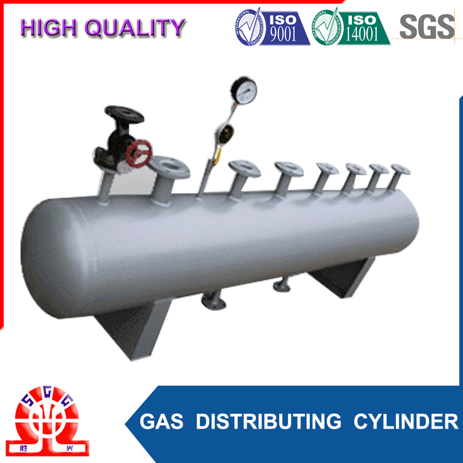 High Quality Pressure Vessel Steam Header