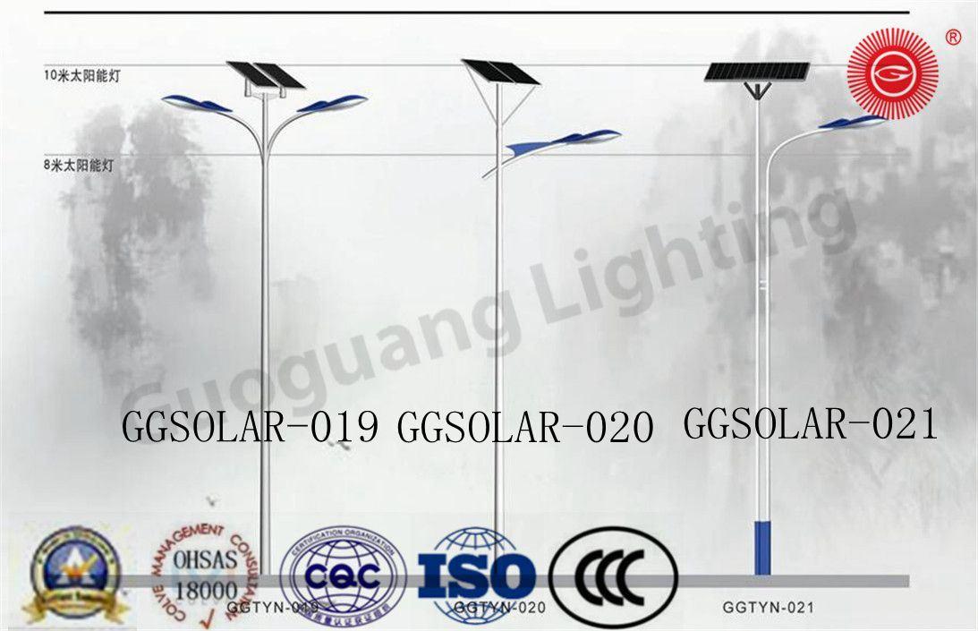 5 Years Warranty IP65 Single/Double Arm LED Street Light