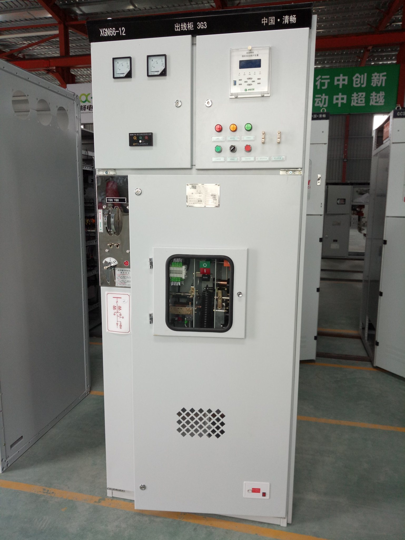 Xgn66-12 Indoor Box-Type Fixed Metal Sealed Switchgear Sf6 Gas Insulated Switchgear