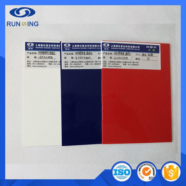 Corrosion Resistance FRP Sandwich Panel