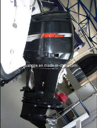 Suzuki 300 Outboard. Outboard Motors for 300 HP