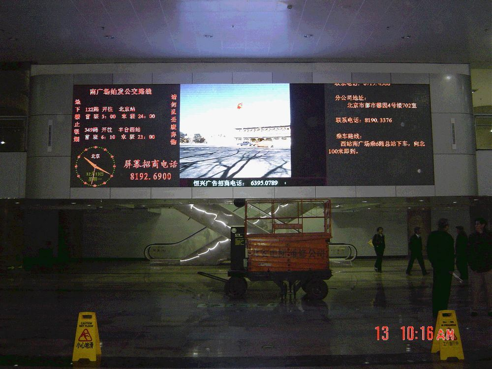 China led single red outdoor display screen p12 china for Exterior led screen