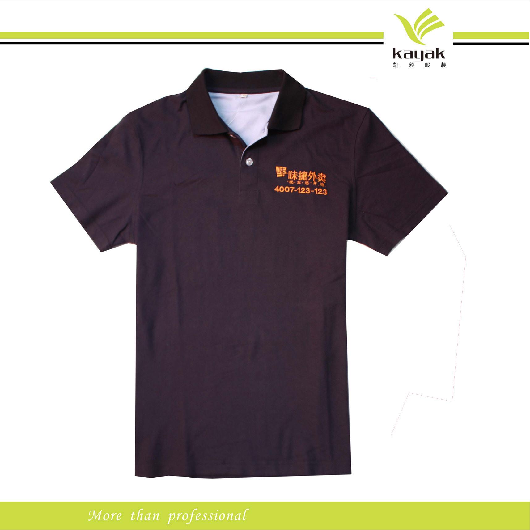 High quality custom polo shirts for High quality custom shirts