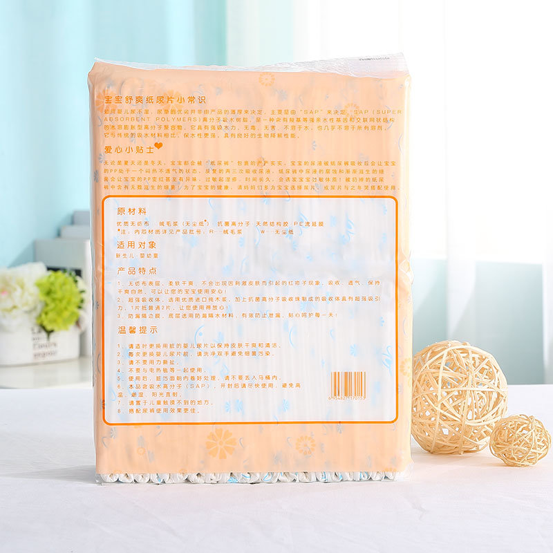 Cute and Comfortable Disposable Baby Diapers Manufacturer in China