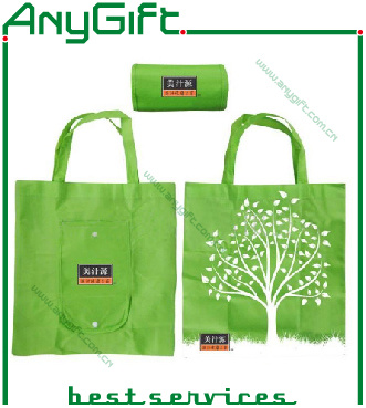 Non-Woven Bag with Customized Size and Logo 01