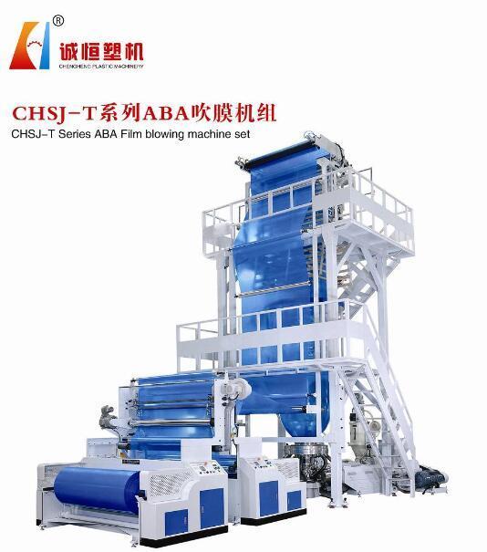 3 Layer ABA Coextrusion Automatic Plastic Film Extruder