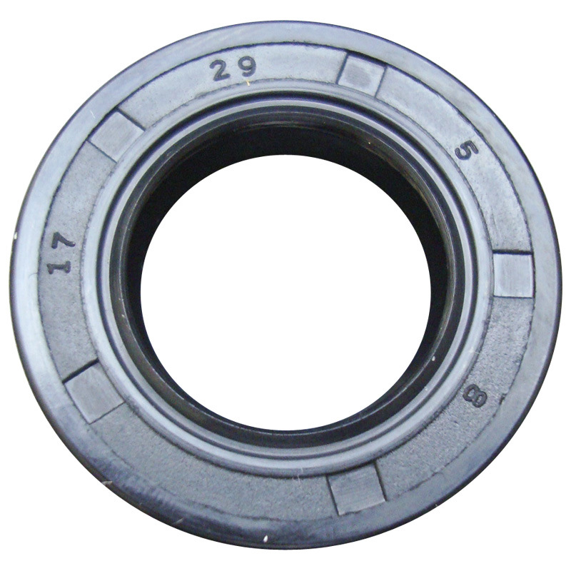China rubber oil seal nbr
