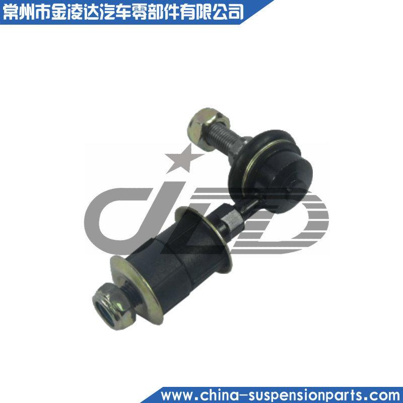 Suspension Stabilizer Link Sway Bar Link (54618-50Y00) for Nissan Avenir