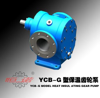 Ycb-G Model Heat Insulation Gear Pump