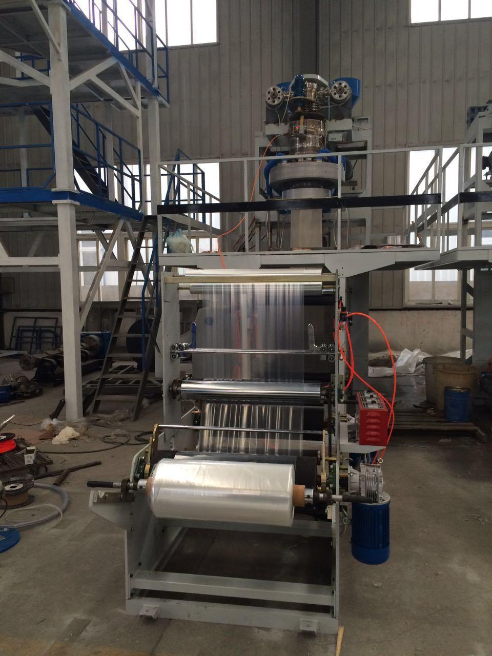 Blown Film Machine Sj-40-1-700 PP Film Blowing Machine