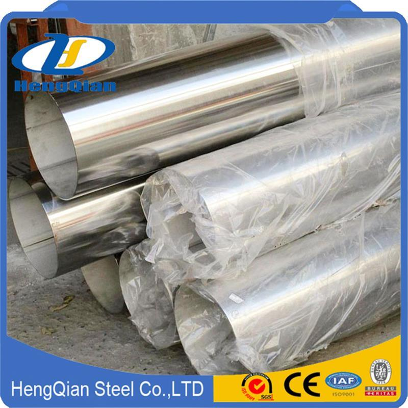 ISO Certification 201 202 304 309S 430 Stainless Welded Steel Tube