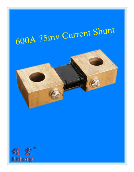 300A 75 Mv Current Shunt, FL-2 DC Shunt