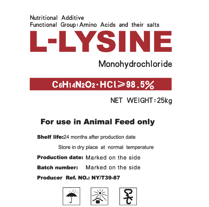 Animal Fodder L-Lysine HCl 98.5% From North China