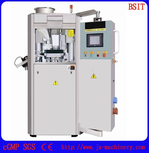 Rotary Tablet Press Machine (ZPT-20)
