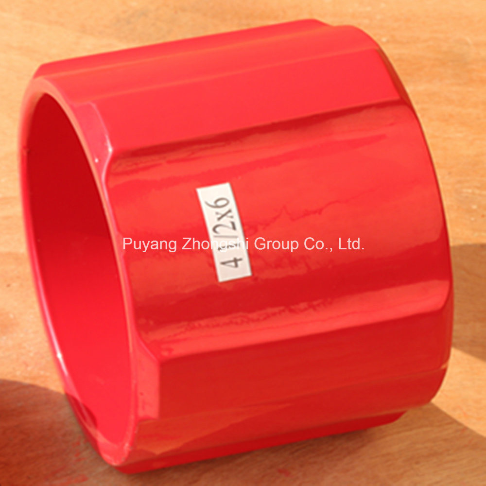 Slip-on Solid Body Straight Blade Rigid Centralizer for Wellbore Drilling