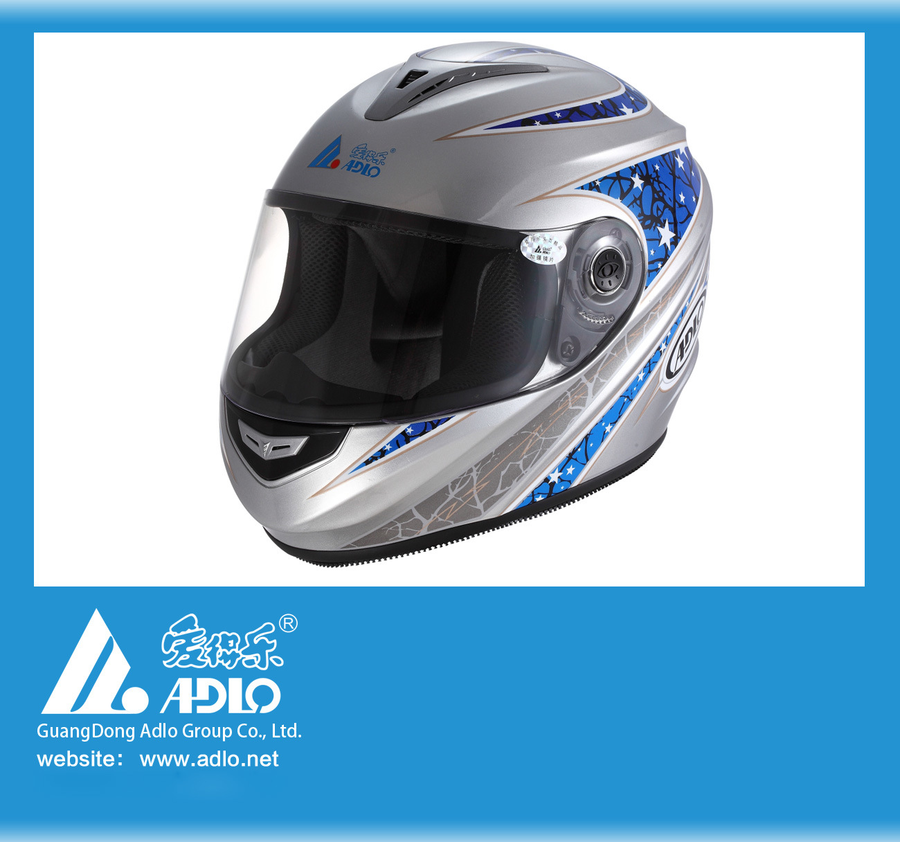 Motorcycle Safety Helmet (602ABCD)
