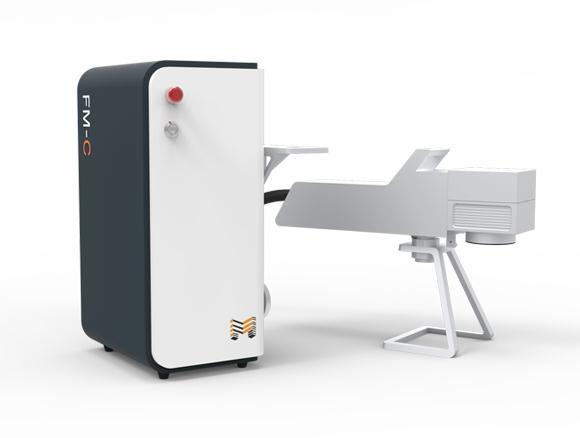 Lowest Price of Metal Fiber Laser Marking Machine (FM-C 20W)