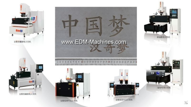 Spark EDM Machine, EDM Sparking Machine  Dm1880k