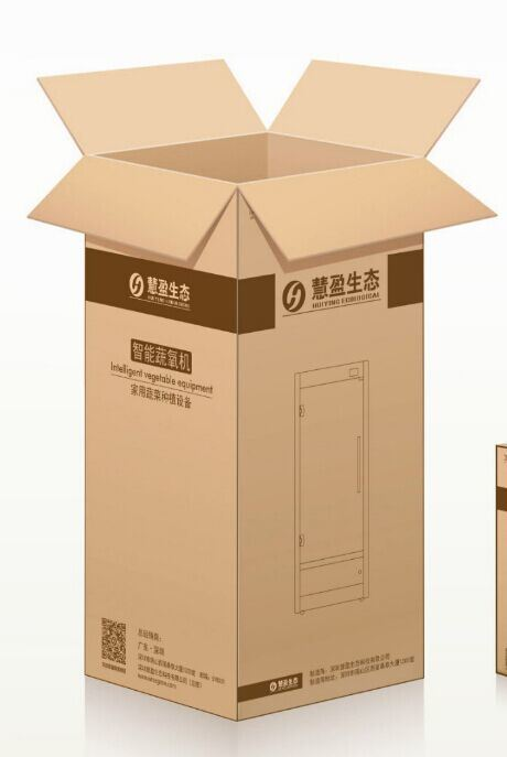Kraft Corrugated Board for Making Carton Boxes
