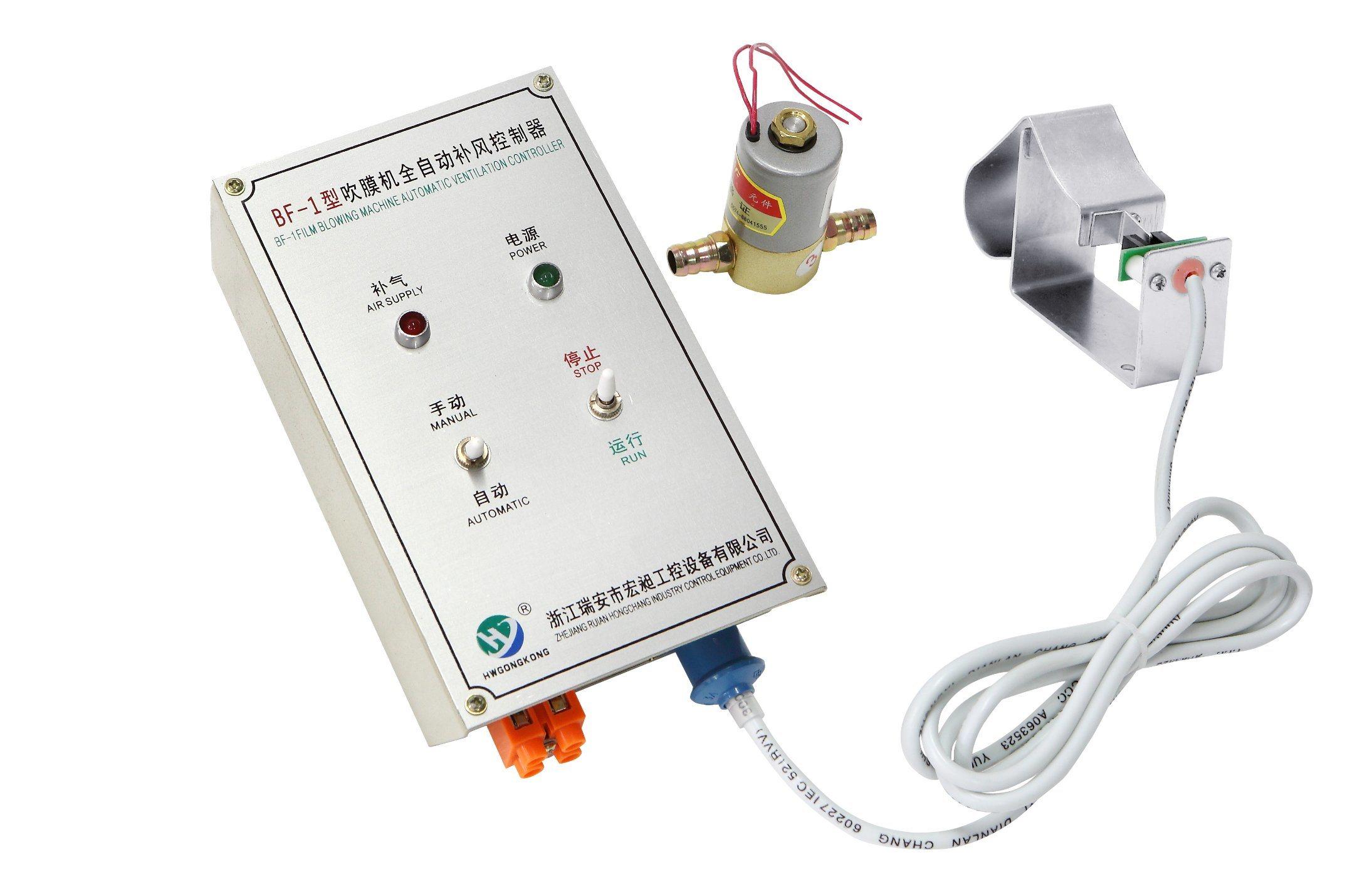 Automatic Air-Feeding Controller for Film Blowing Machine (HW-BF-1)