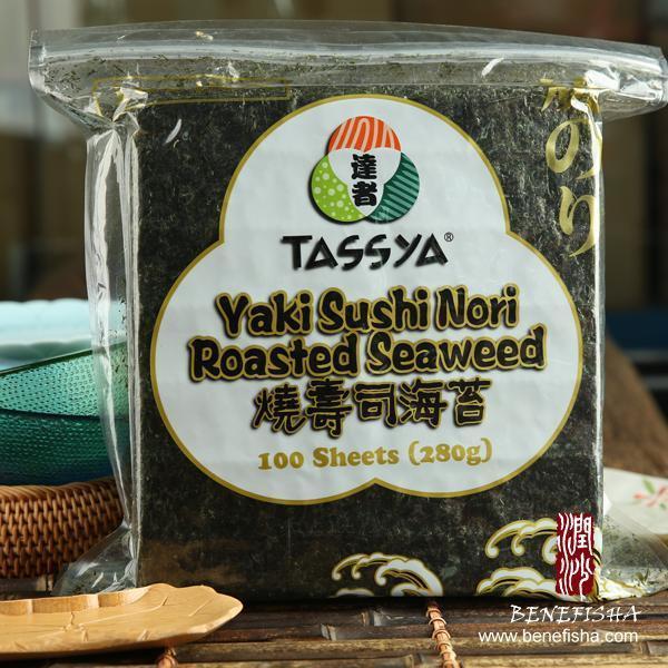 Tassya Yaki Sushi Nori Roasted Seaweed