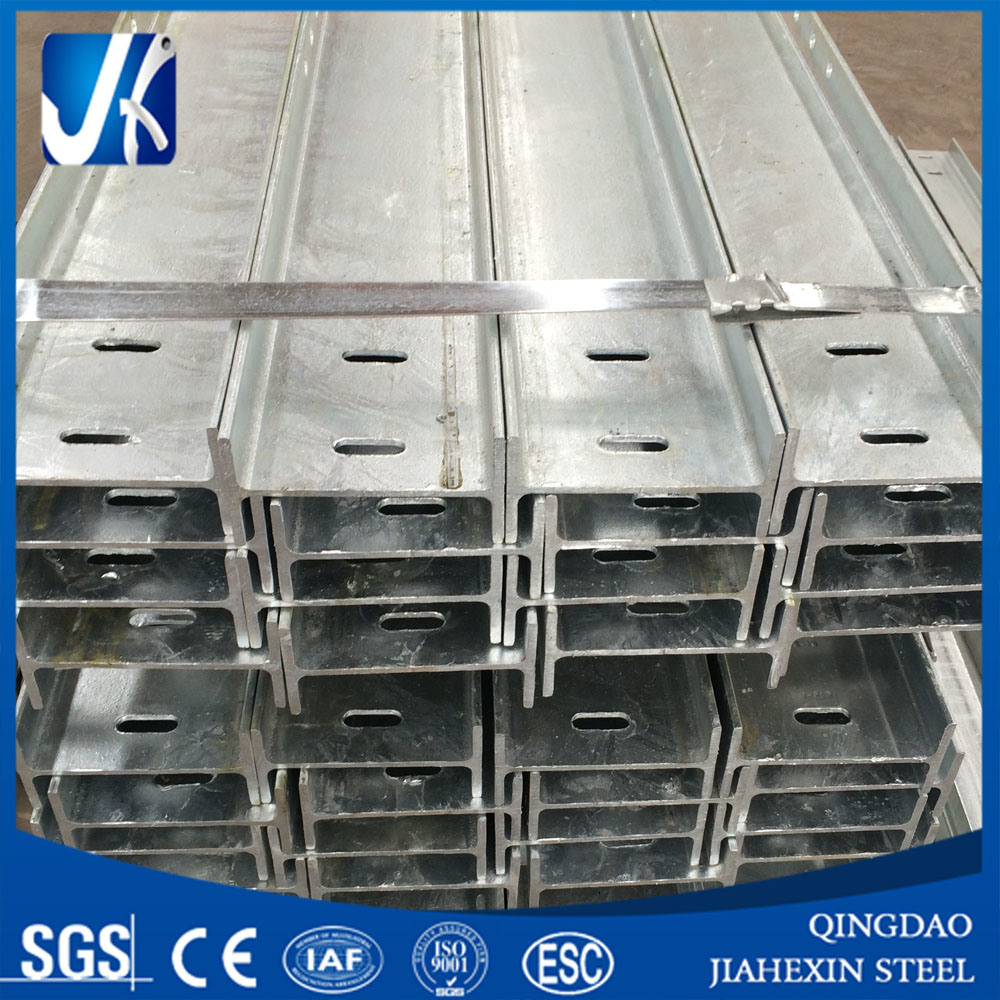 H Beams for Solar Steel Frame, Hot Dipped Galvanize ASTM A36