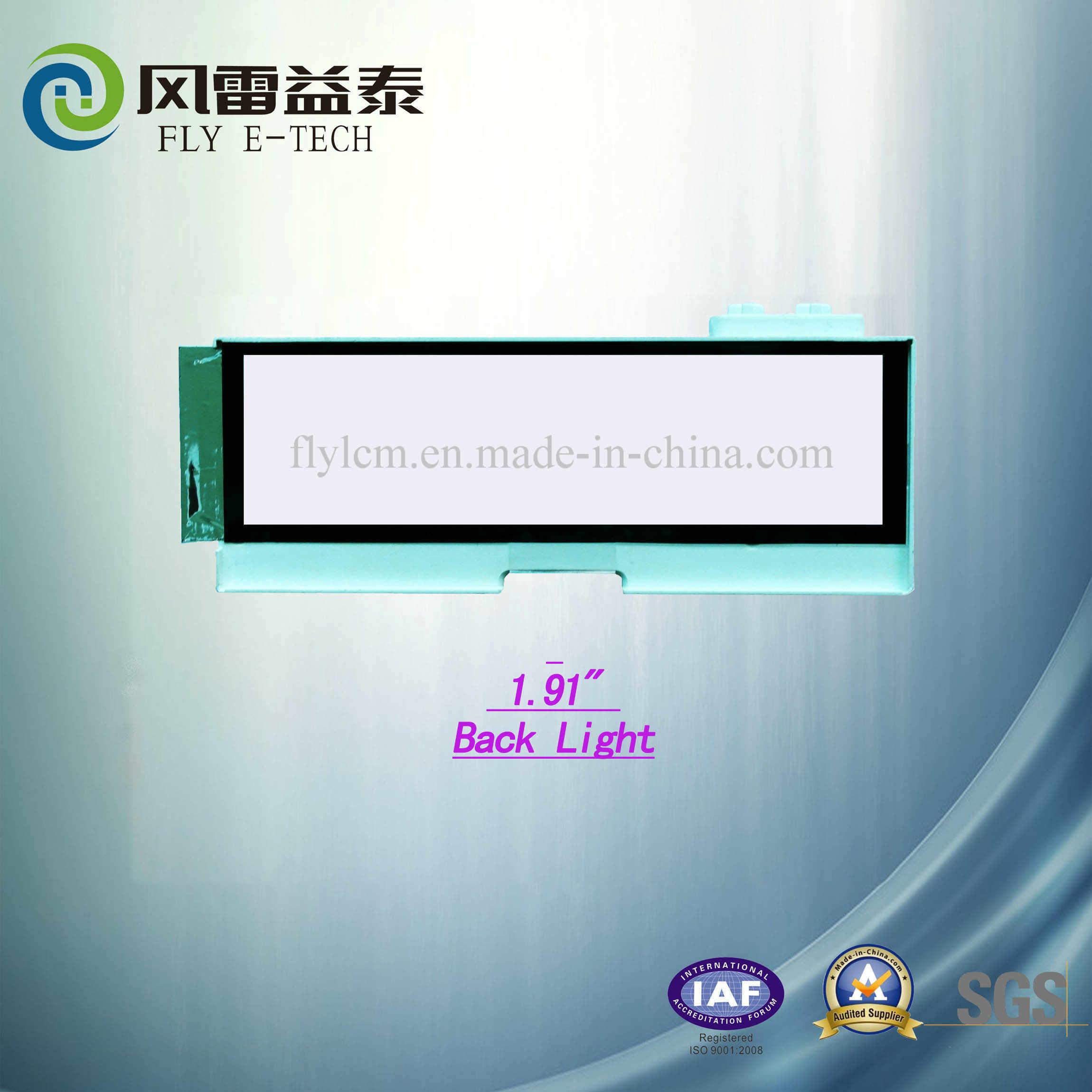 1.91 Inch Monochrome Display Backlight