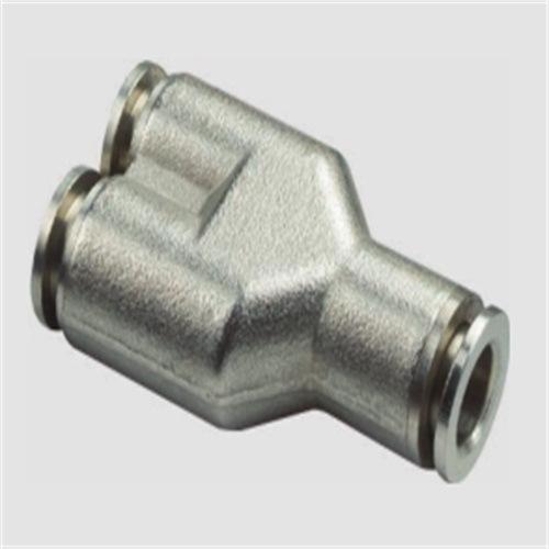 PU Pneumatic Tube Metal Fitting