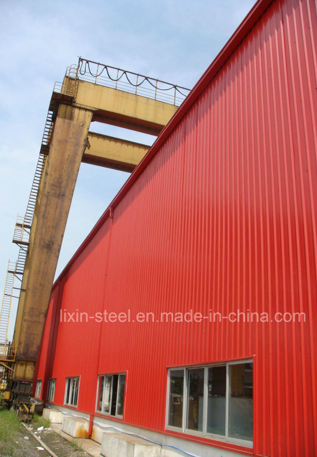Movable Steel Structure Workshop Construction