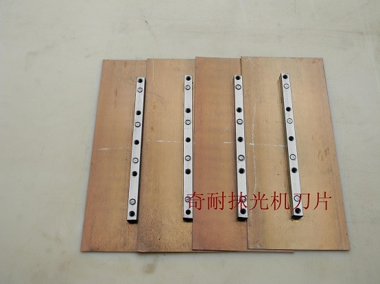 Power Trowel Blade for Long Uselife