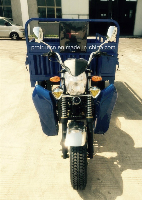 EEC 150cc Three Wheel Motorcycle /Tricycle
