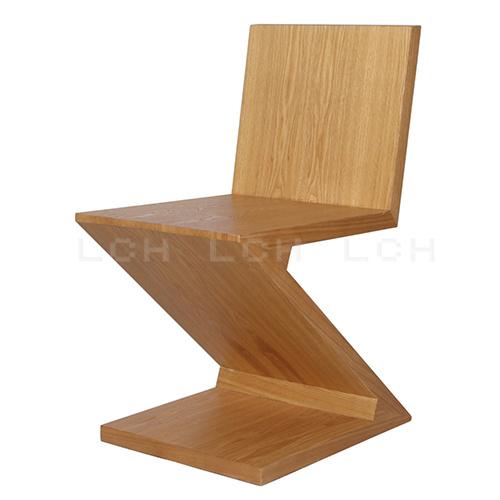 Modern Leisure Zig Zag Chair