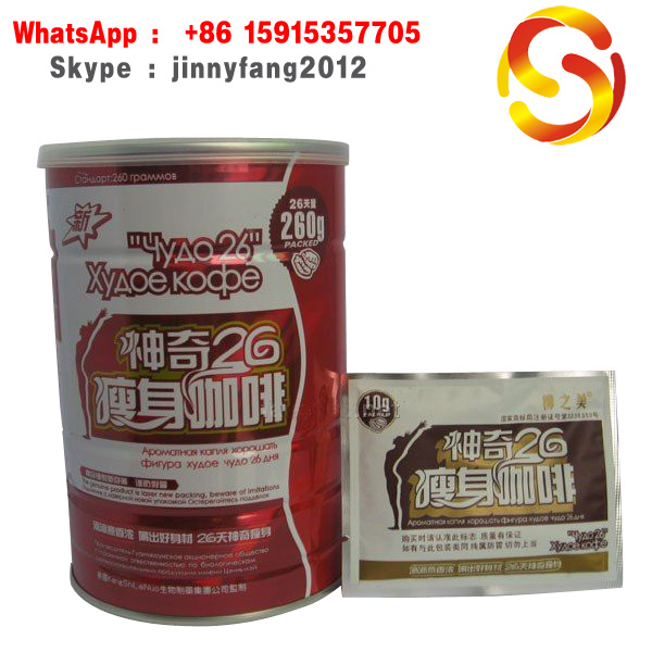 100% Pure Nature Supernatural 26 Slimming Coffee