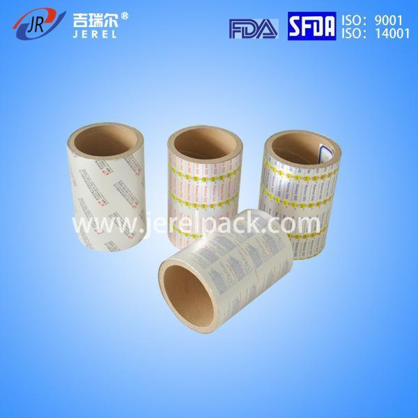 Hard Alloy H18 Aluminum Blister Foil (JR-001)