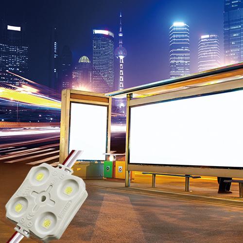 IP67 Waterproof 5050 SMD LED Module